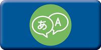 Language & Cultural Resources